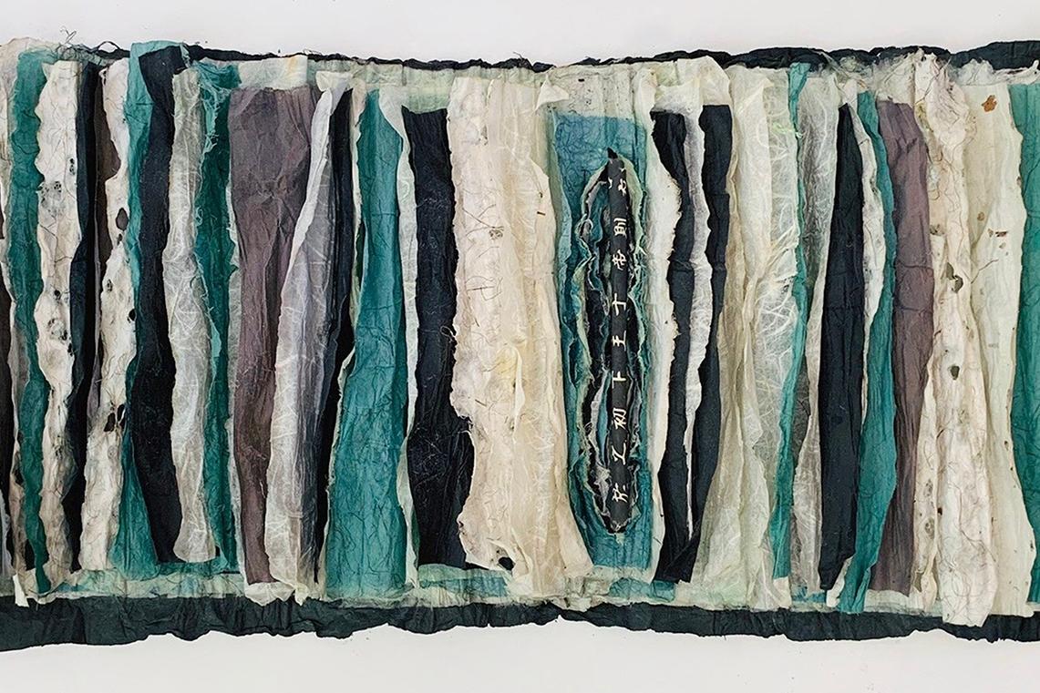 Luna Fine Art Gallery | Untitled, by Jennifer Flemming